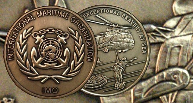 e1029625_Bravery-Award